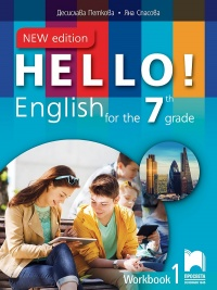 Workbook Hello! English for the 7 - th Grade