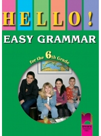 Hello! Easy Grammar for the 6th Grade