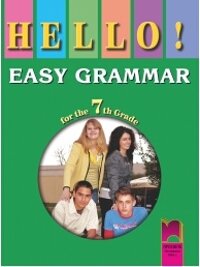 Hello! EASY GRAMMAR for the 7th Grade